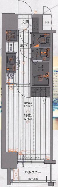 レオンコンフォート神戸西物件画像3