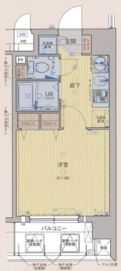 スワンズ京都五条大宮404物件画像2